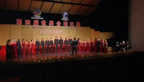 Gareth Malone and Phoenix Choir in Xiamen, China